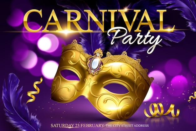 Conception de fête de carnaval