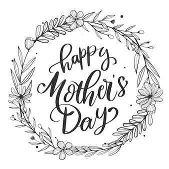 Conception de fête des mères florales