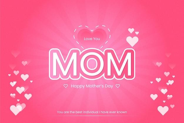 Conception de la fête des mères heureuse