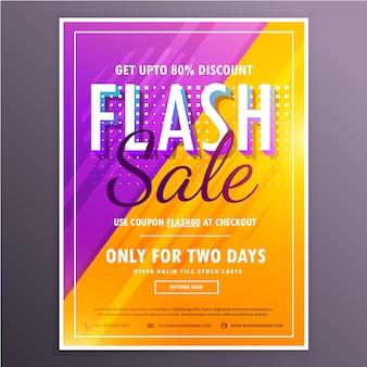 Conception flash template vecteur vente bannière avec des couleurs pourpres et jaunes lumineuses