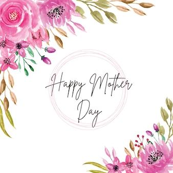 Conception florale rose aquarelle heureuse fête des mères