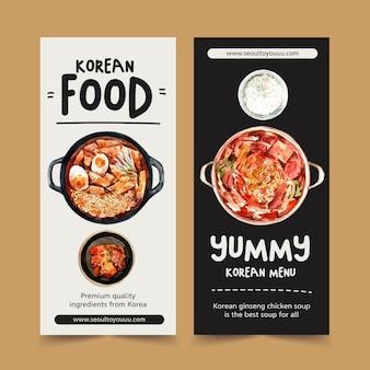 Conception de flyer de cuisine coréenne avec soupe, illustration aquarelle de poulet épicé.