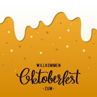 Conception de flyer d'oktoberfest. fond de bière