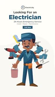 Conception de flyer de recherche d'un électricien