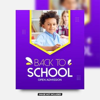Conception de flyers créatifs de retour à l'école