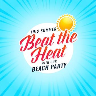 Conception de flyers de fête de plage d'été