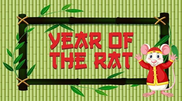 Conception de fond de bonne année avec rat