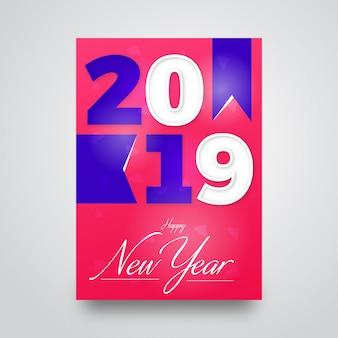 Conception de fond flyer bonne année 2019