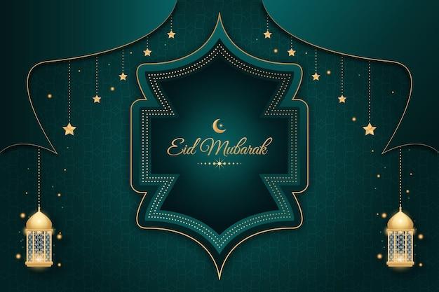 Conception de fond islamique eid mubarak décoratif avec des lanternes