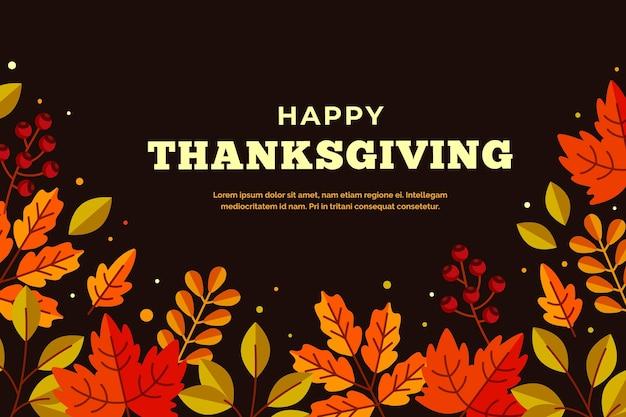 Conception de fond de jour de thanksgiving