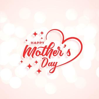 Conception de fond de lettrage créatif fête des mères heureux