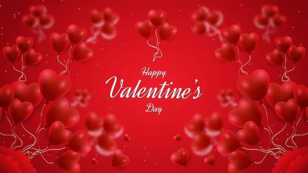 Conception de fond de la saint-valentin avec ballon en forme d'amour volant