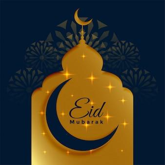 Conception de fond de voeux festival eid mubarak brillant