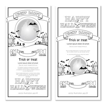 Conception d'halloween. invitation fête de nuit d'halloween. pleine lune sur le cimetière - silhouette. modèle de flyer vectoriel noir et blanc