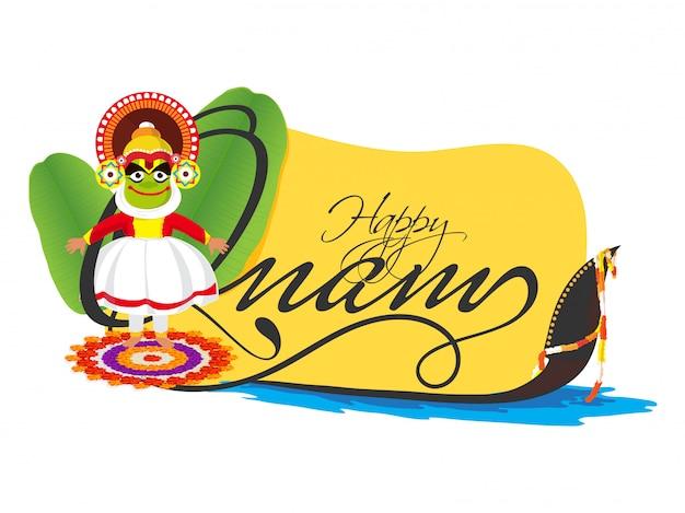 Conception heureuse de bannière ou d'affiche de festival d'onam.