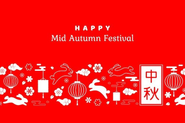 Conception heureuse de festival de mi-automne dans des couleurs rouges et blanches.