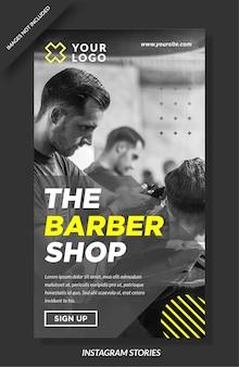 Conception d'histoires instagram de salon de coiffure