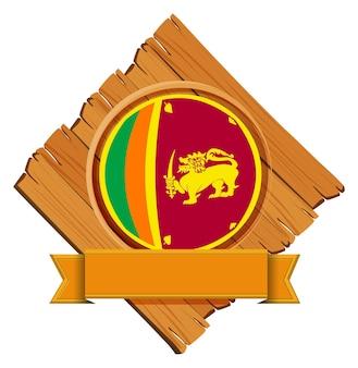 Conception d'icône pour le drapeau du sri lanka