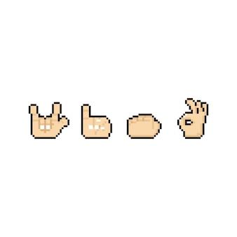 Conception d'icônes de main dessin animé pixel art avec jeu de 4 poses.