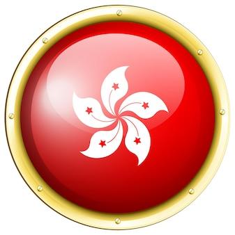 Conception d'insigne pour le drapeau de hong kong