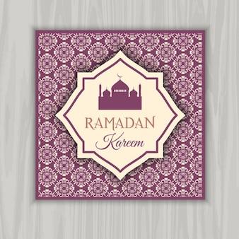 Conception d'invitation décorative pour le ramadan
