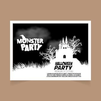 Conception d'invitation fête halloween