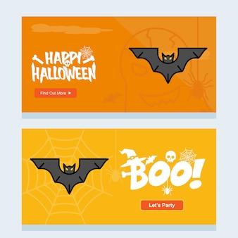 Conception d'invitation halloween heureuse avec le vecteur de chauves-souris