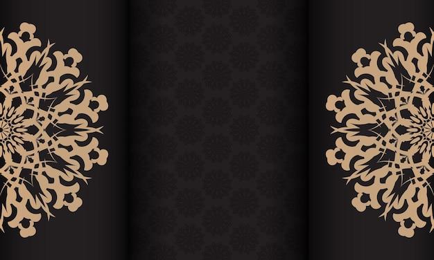 Conception d'invitation prête à imprimer avec des motifs vintage. bannière présentable noire avec des ornements luxueux et un lieu de texte.