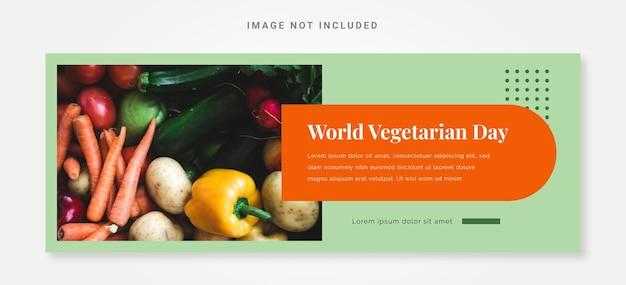 Conception de la journée végétarienne mondiale de bannière créative avec photo