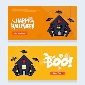 Conception de joyeux halloween avec vecteur de maison chassée