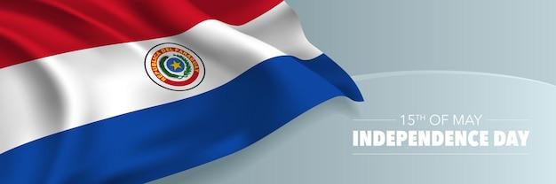 Conception de joyeux jour de l'indépendance du paraguay