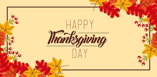 Conception de joyeux jour de thanksgiving