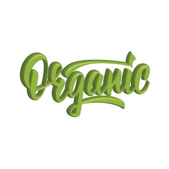 Conception de lettrage 3d organique