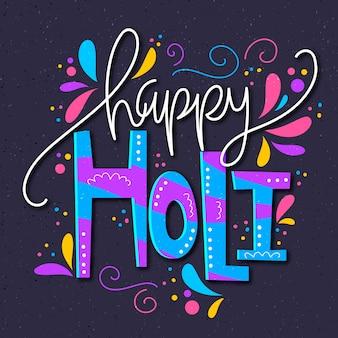 Conception de lettrage happy holi