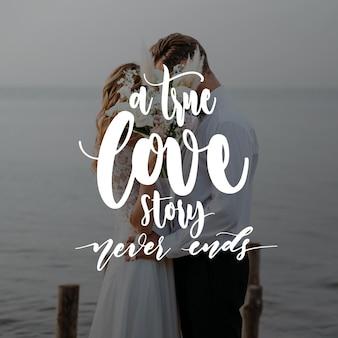 Conception de lettrage de mariage