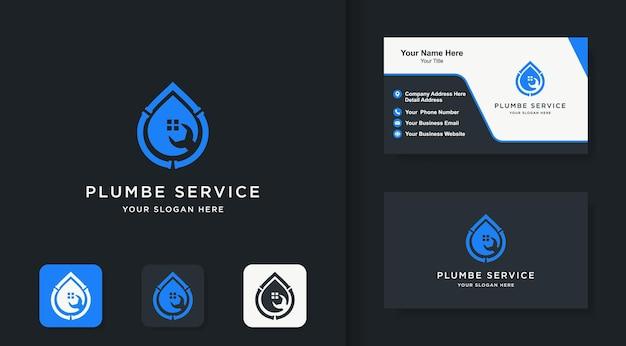 Conception de logo et de carte de visite de service de plomberie