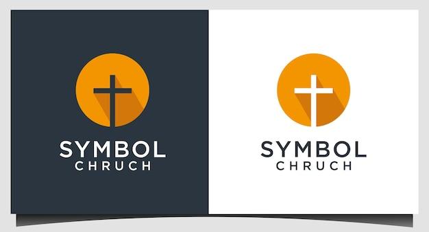 Conception de logo chrétien catholique d'église de symbole