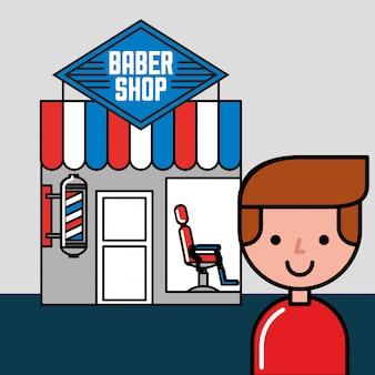 Conception de magasin de bébé