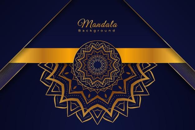 Conception de mandala de luxe pour le devant de la carte de désherbage