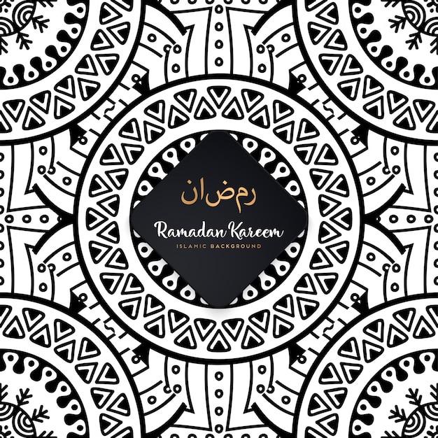 Conception de mandala ornemental de luxe. modèle sans couture dans un style doodle