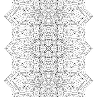 Conception de mandala ornemental de luxe