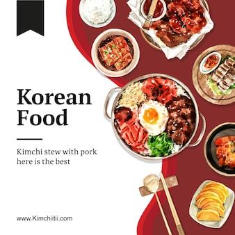 Conception de médias sociaux de cuisine coréenne avec kimchi, riz, illustration aquarelle bibimbap.