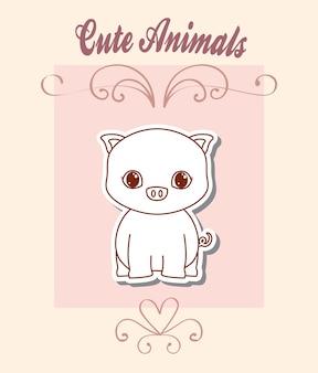 Conception mignonne d'animaux