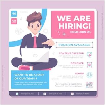 Conception de modèle d'affiche d'embauche d'emplois commerciaux