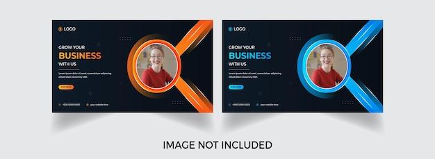 Conception de modèle d'affiche d'entreprise moderne définie vecteur premium
