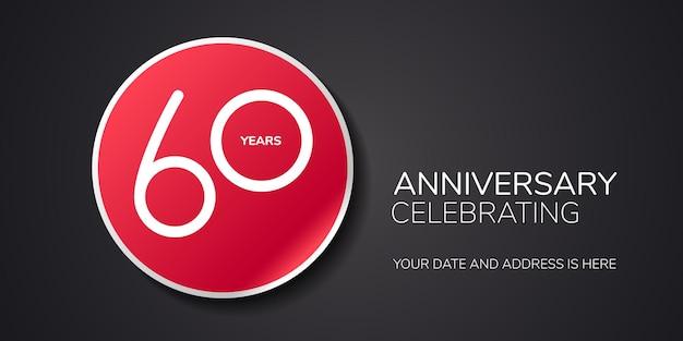 Conception de modèle anniversaire 60 ans avec numéro pour 60e anniversaire