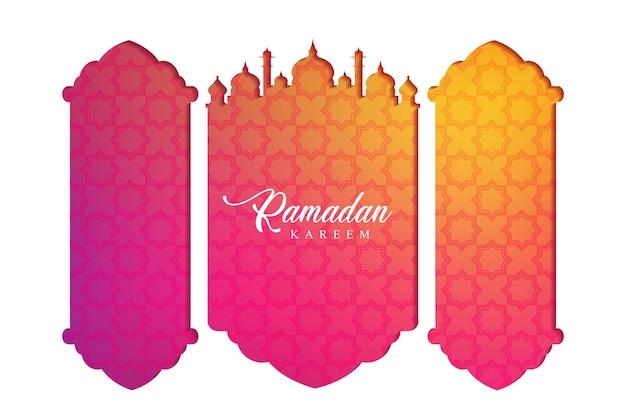 Conception de modèle de badge ramadan