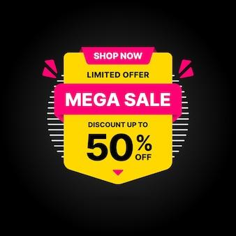 Conception de modèle de bannière d'accord de vente méga, offre spéciale de grande vente.