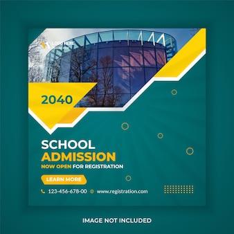 Conception de modèle de bannière d'admission à l'école