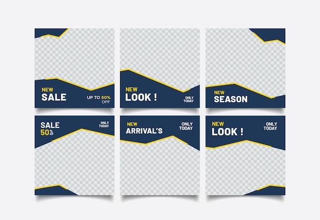Conception de modèle de bannière de concept de vente. remise mise en page de promotion abstraite